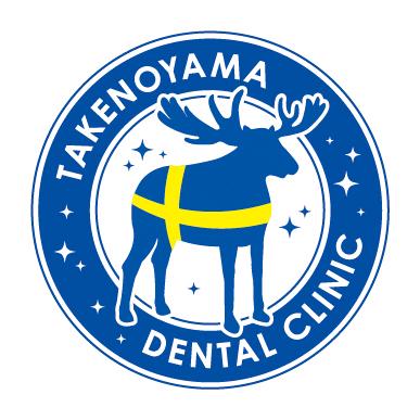 takenoyama_logo2