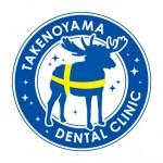 takenoyama_logo